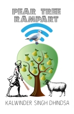 Pear Tree Rampart